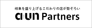 aun partners