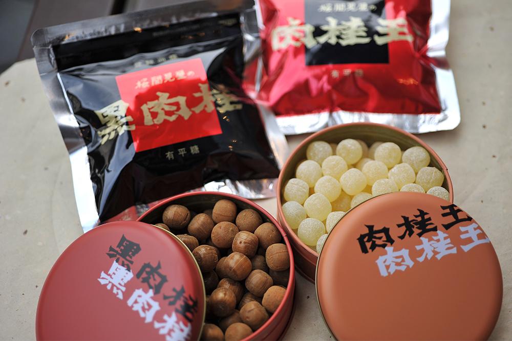 肉桂玉(にっけいだま)、黒肉桂