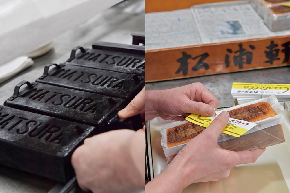 (左)焼いてるところ(右)包装