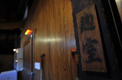 白扇酒造の麹室