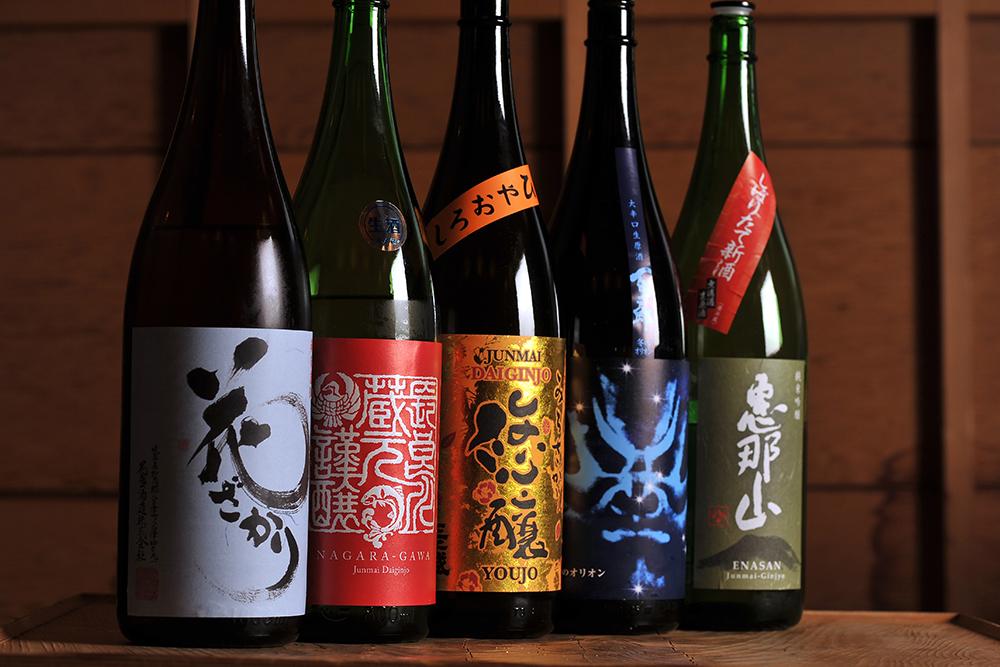 日本酒瓶5本