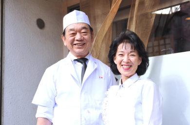 京繁の夫婦