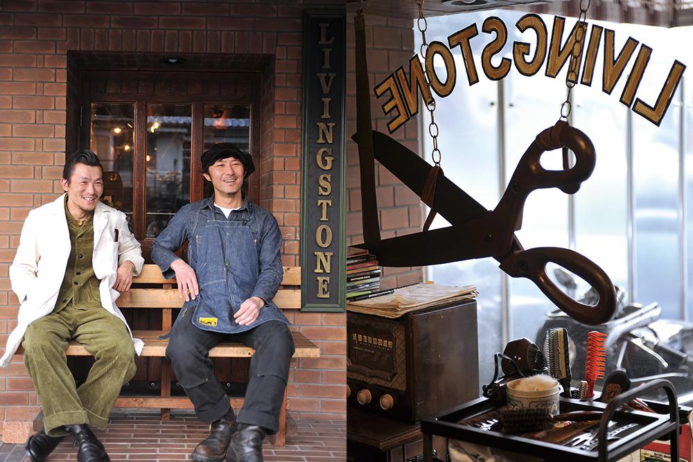 (左)ミヤザキさんとカバさん(右)ハサミの看板