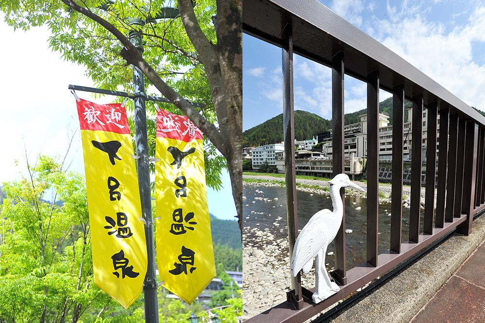 右)橋 左)下呂温泉の旗
