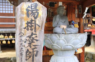温泉寺の仏像