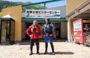 ガイドの熊崎さんと米野さん