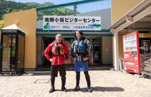 熊崎さんと米野さん