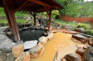 ひめしゃがの湯の露天風呂