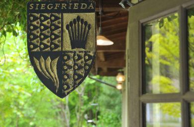 ジークフリーダの看板