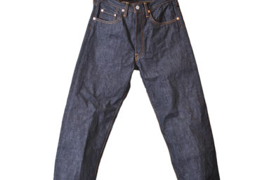 ダブルエックスデベロップメントのジーンズ