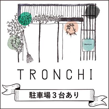 TRONCHI