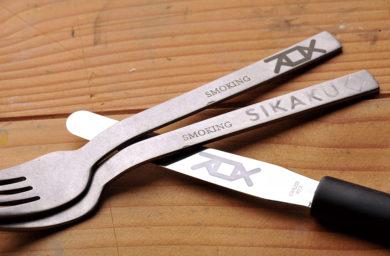 スロメの金属印刷