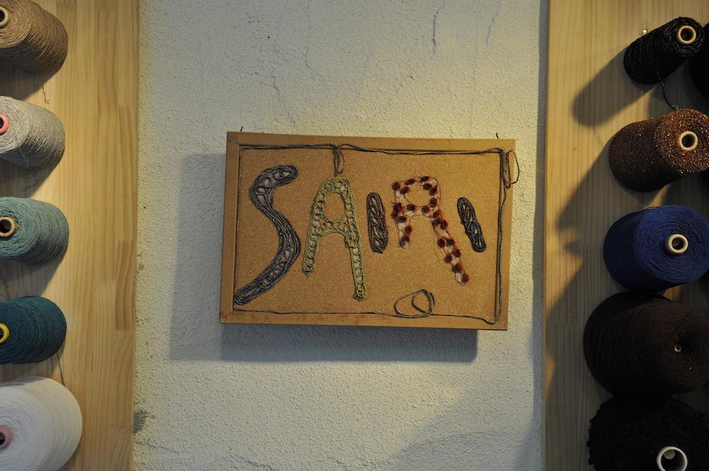 SAIRI看板