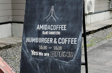 AMIDA_看板