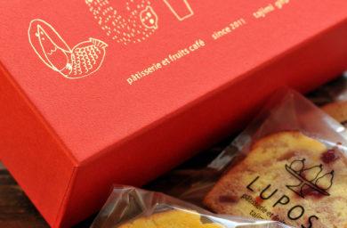 ルポ_焼き菓子ギフトボックス