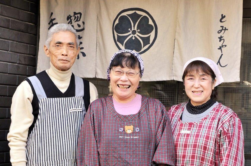 とみちゃん夫妻とスタッフ