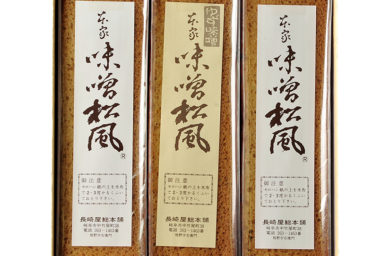 長崎屋本店 味噌松風