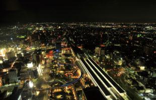 シティタワー1