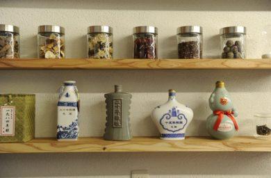 hiro中国茶