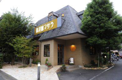 茶洋館マサラの外観