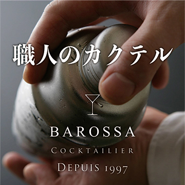 BAROSSA cocktailier