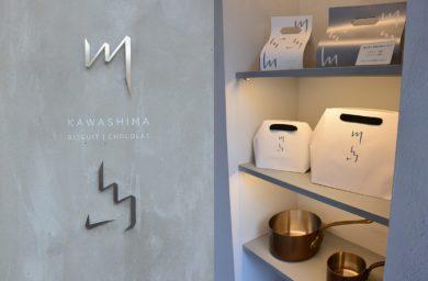 KAWASHIMAのロゴとギフトボックス