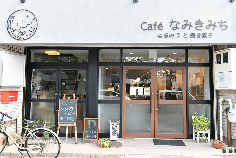 Cafeなみきみち外観