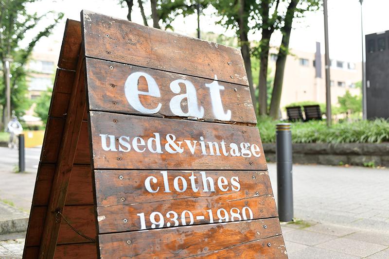 eat看板