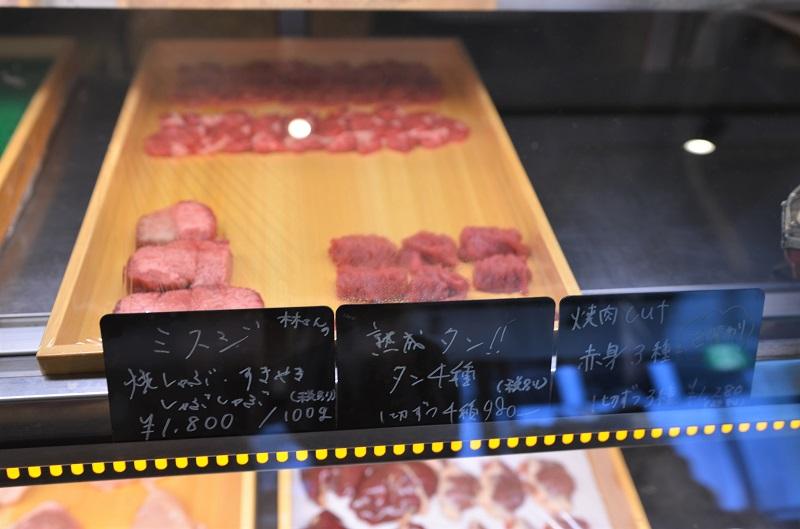 ファンボギ 赤身肉