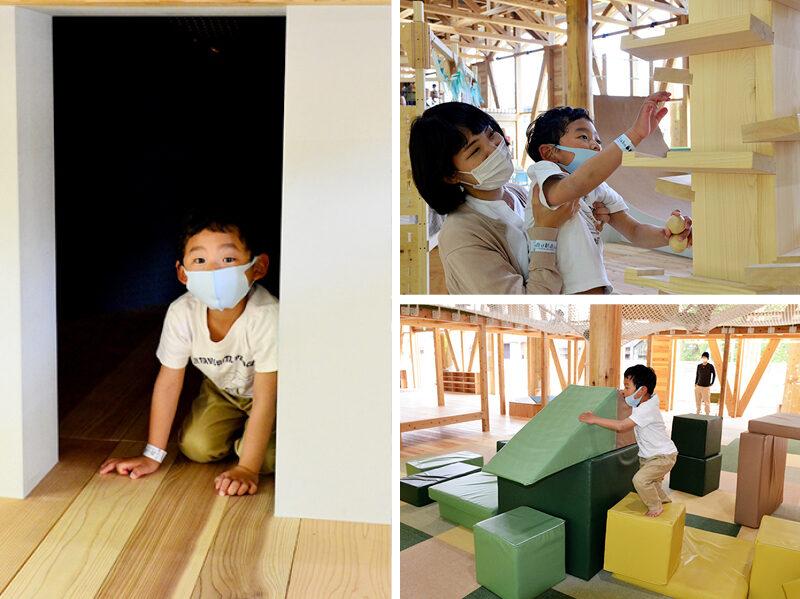 カカミガハラパークブリッジ遊び創造laboの遊具