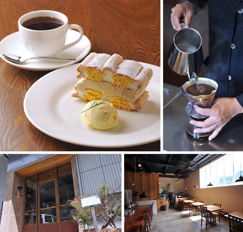 yajima coffee
